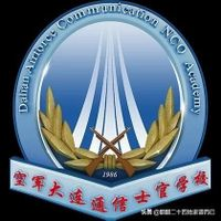 Air Force Communication NCO Academy logo