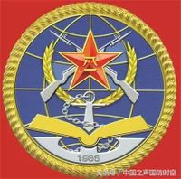Naval Petty Officer Academy logo