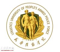 Logistics University of the People's Armed Police Force logo
